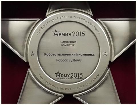 Nagrada_Armia2015