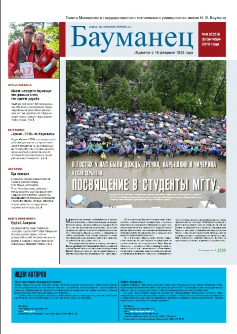 sentyabr-oblozhka
