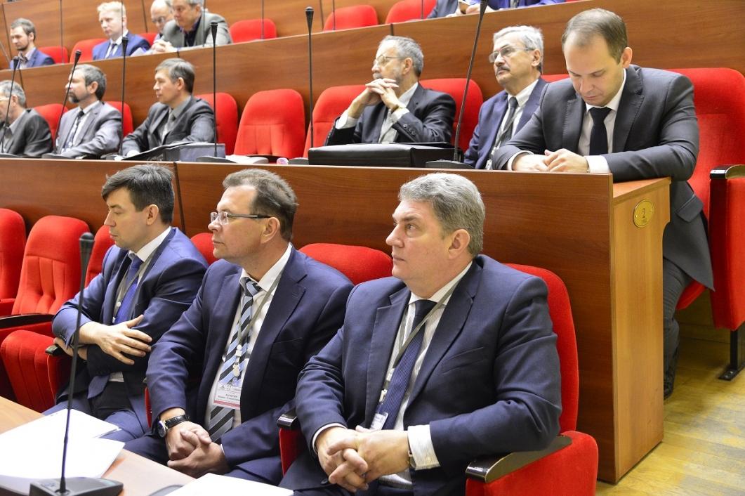 konferentsiya