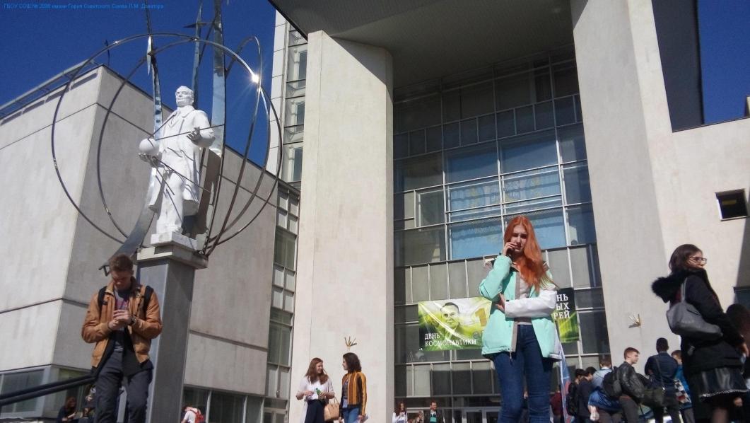 Памятник С.П. Королеву около Учебно-лабораторного корпуса МГТУ