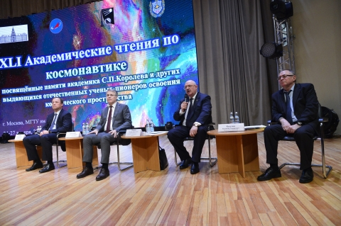 plenarnoe