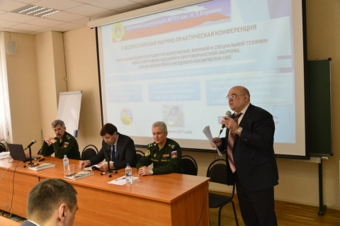 konferentsiya-vi