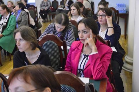konferentsiya-odarennost