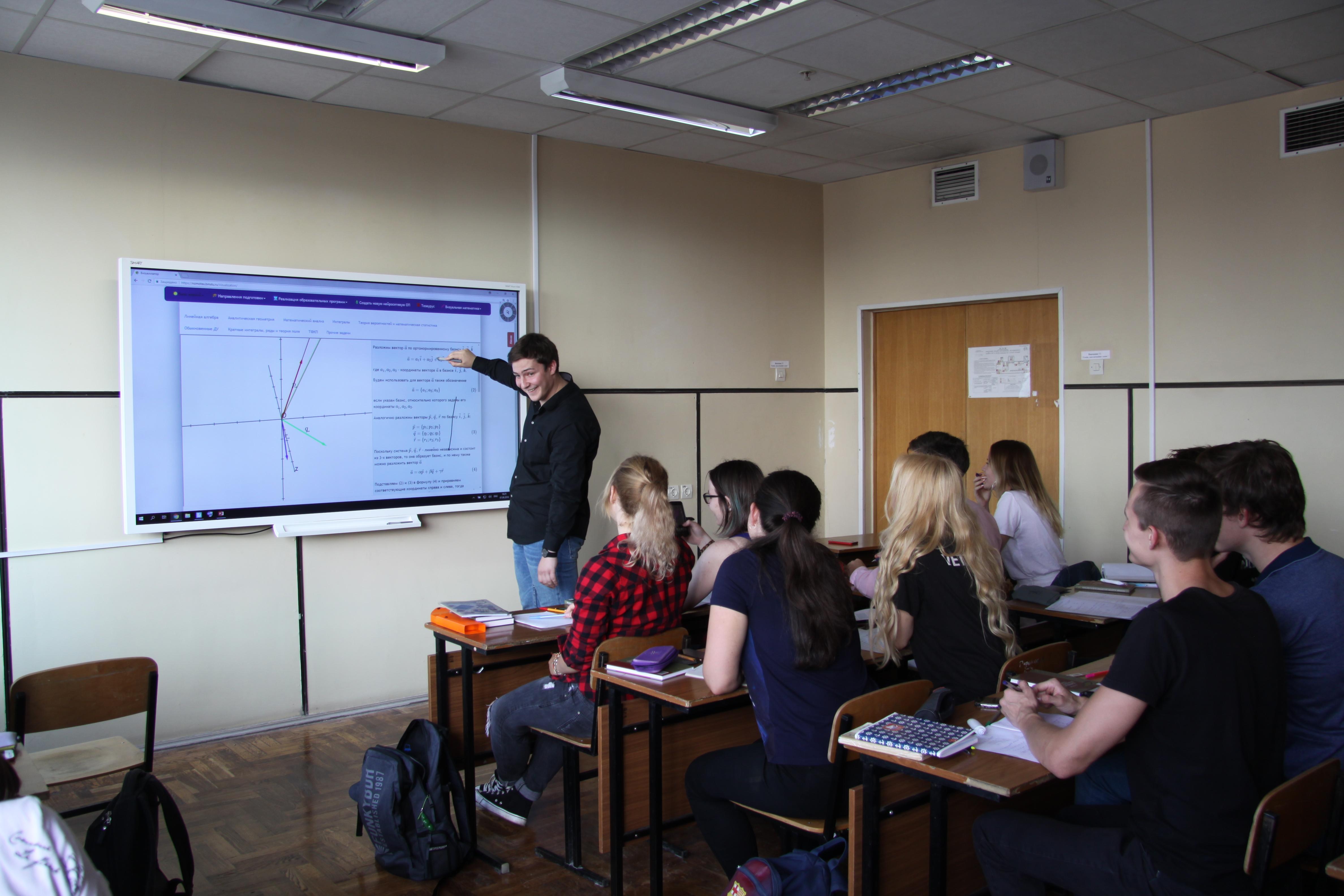 seminar-po-ag-na-e-2-zubarev-km