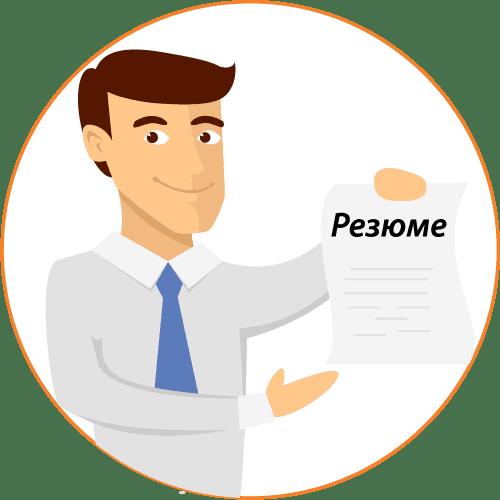 resume500h500