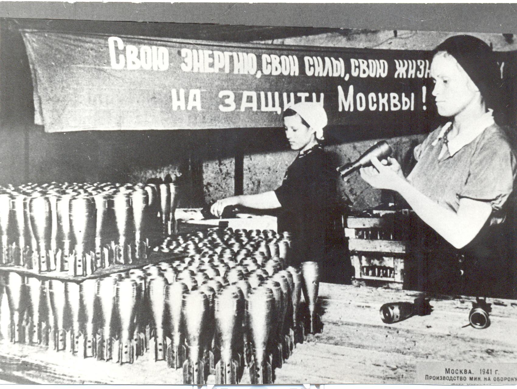 proizvodstvo-min-v-masterskih-1941g-3